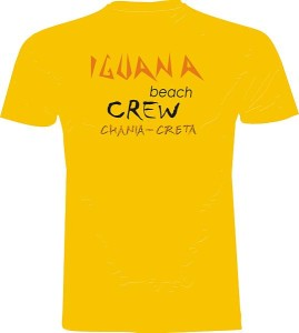 iguanatshirtyellow-back